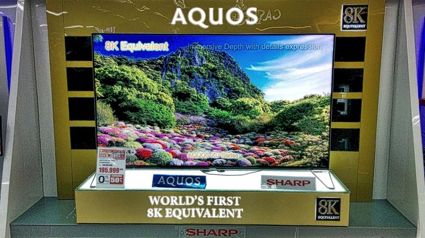 8K Retail Showroom Display
