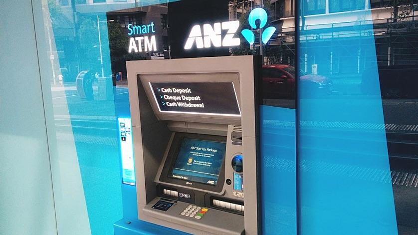 ANZ Smart ATM